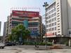辽宁省抚顺市新华大街与新城路交汇处中国移动楼顶招商