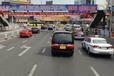 锦州市中央大街国美旁跨街天桥广告牌