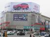 营口市百业购物广场楼顶广告牌
