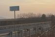 彰武县高速北收费口三岔口处