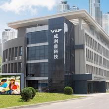 WLP-6UB2河南郑州灰度合利来M10炫彩屏控制卡