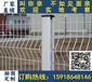 河源小区围栏网云浮室外护栏网围栏桃型柱护栏网定做批发
