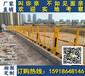 深圳高质量坑基护栏江门工地地基围栏组装式防撞坑基围栏