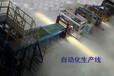 矿棉生产设备自动化生产线