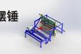 新型保温材料生产设备设计制造厂房制定试产一条龙服务