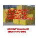 设计制造岩棉设备及其设备配件零部件供应
