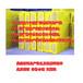 供应专业耐材设备岩棉生产线