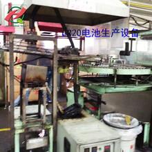 碱性电池自动化生产线设备定制