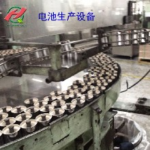 AAA,AA5号7号电池生产线(节电设备)电池设备电子电器生产线