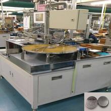 纽扣电池自动化生产线各规格电池全套生产设备供应可单台制造修改