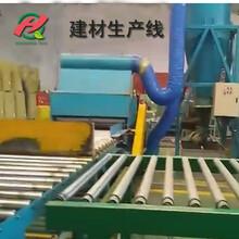 建材行业专业的岩棉生产线生产基地年产5万吨摆锤法岩棉生产线