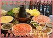 哪里教老北京铜锅涮羊肉?正宗铜锅涮羊肉培训,火焰鱼培训