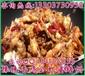 鸡公虾煲培训洛阳哪里教鸡翅虾煲正宗肉蟹煲培训