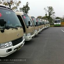 郑州租赁宇通22至57座豪华大巴郑州租车网郑州中巴出租考斯特GL8