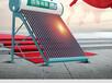四季沐歌太阳能热水器安装维修