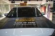 重庆壹捷教你如何选择适合自己爱车的玻璃膜?