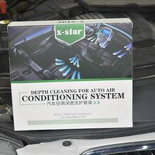 汽車空調清洗后怎么還有異味?可能是你清洗方法用錯了!圖片