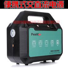 供应陕西西安便携式多功能交直流电源大功率移动220V备用电源