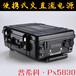Px5830移动通讯检修电源户外备用电源多功能交直流备用电源