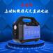供应北京便携式工频实验电源测试电源实验室电源