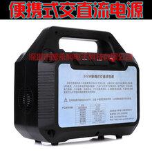 后备式ups电源便携式交直流电源220V多功能电源