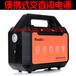 户外型手提式交直流电源锂电型便携应急储备电源移动电源220V