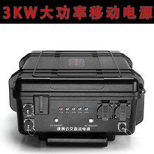 广东便携式UPS电源制造商便携式UPS电源厂家