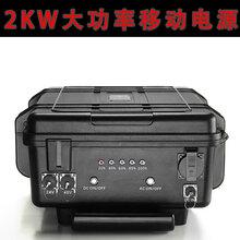 四川眉山厂家直销多功能便携式交直流电源户外多功能移动电源