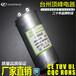 顶峰出品优质启动电容系列cbb65空调电容器50uf