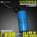 电容洗衣机电机水泵专用CD60电解电容顶峰200uf启动电容器