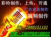 手机数码家电卖场元旦春节促销广告录音词参考词