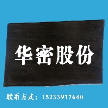 三元乙丙混煉膠廠家定做河北華密三元乙丙橡膠報價圖片