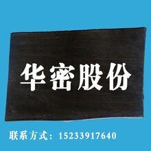 三元乙丙混炼胶厂家定做河北华密三元乙丙橡胶报价图片