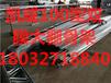 黑龙江地区优选高承重的双模骨架大棚出料凯威厂家