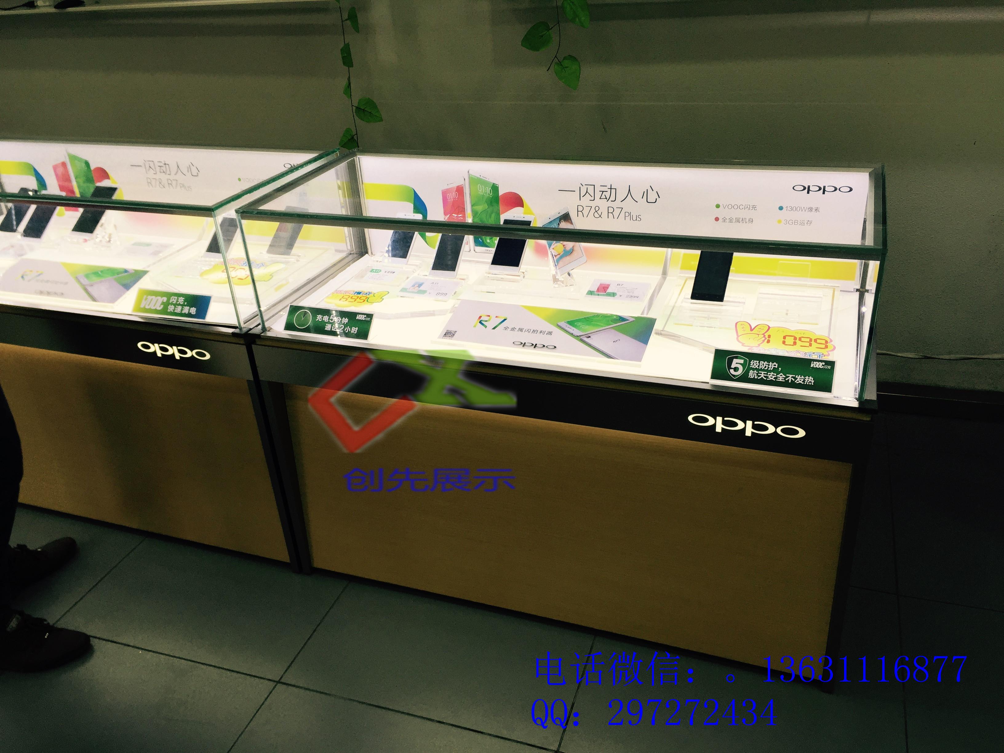 手机柜台手机店装修移动4g电信联通手机展柜小米oppo华为展示柜
