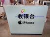西藏苹果手机展示柜台华为体验台小米销售柜台中岛柜台