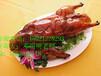 老北京脆皮烤鸭培训正宗北京烤鸭技术培训