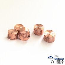 高纯一氧化硅,一氧化硅颗粒,光学镀膜氧化硅,镀膜专用SiO99.99%