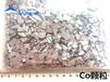 海绵铪块,低锆铪颗粒,3NHf颗粒