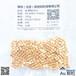 北京金锗镍合金颗粒金锗镍蒸发料电子束蒸发颗粒,金锗镍靶材
