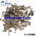 高純鈷顆粒,電解鈷片,北京蒂姆新材料