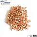 高純銅顆粒,Cu,純度99.99%,磁控濺射靶材
