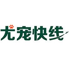 尤宠快线全国专业宠物托运连锁品牌图片