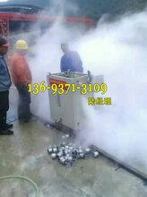 太原阳泉电蒸汽发生器小型电蒸汽锅炉出售