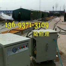乌鲁木齐电蒸汽发生器现货出售