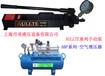 超高压手动泵价格-ABP系列空气增压器厂家