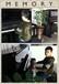 玉溪租三角钢琴出租钢琴买钢琴雅马哈钢琴卡哇伊钢琴