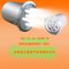 集中电源集中控制型消防应急照明灯筒灯DD-ZLJC-E6W/B