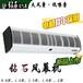 广州钻石风幕机作用-性能稳定