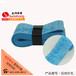 全鸿吸汗带手胶系列吸汗带专业生产厂家羽毛球手胶